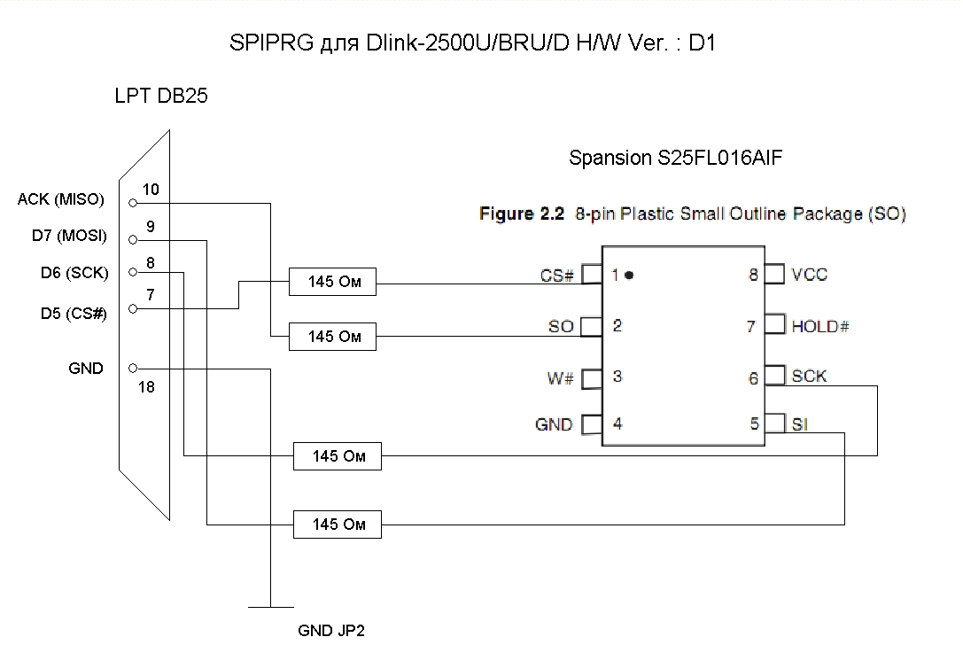 схема перепрошивки spi flash через com порт